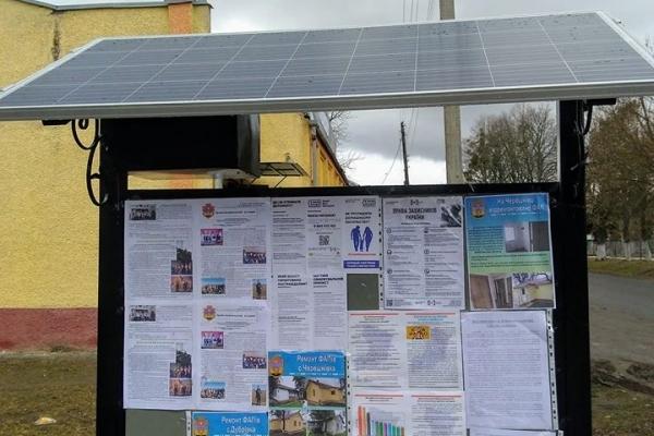 Дошку оголошень на сонячній панелі облаштували в Привільненській ОТГ (Фото)