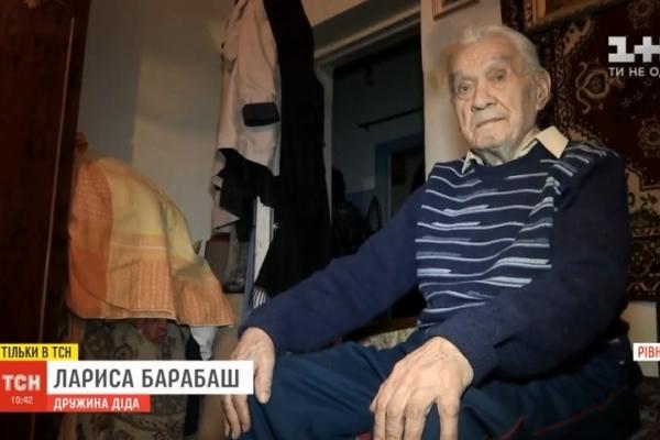 У Рівному онук продав 3-кімнатну квартиру разом зі 100-річним дідусем (Відео)