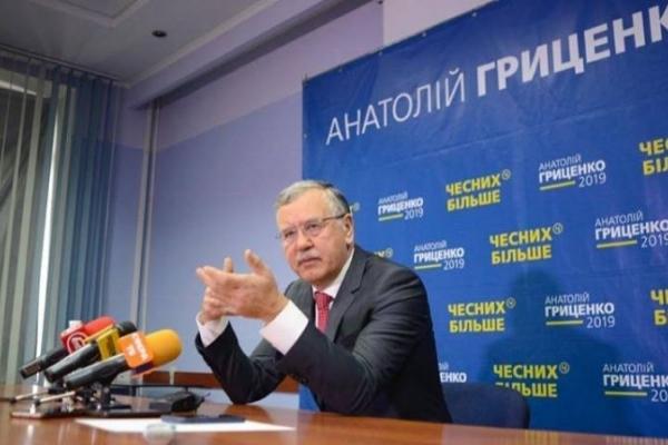 У Рівному представники команди Гриценка розповіли, чому вони голосуватимуть «ЗА»