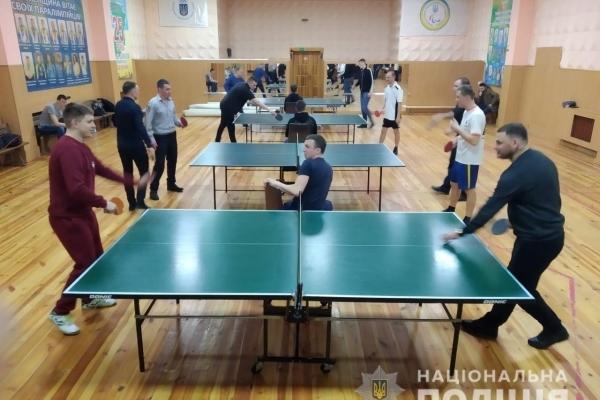 Поліцейські Рівненщини змагалися за першість із настільного тенісу