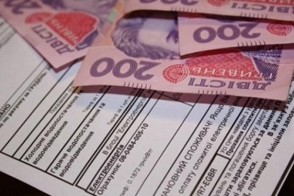 Монетизація субсидій запрацювала на Рівненщині