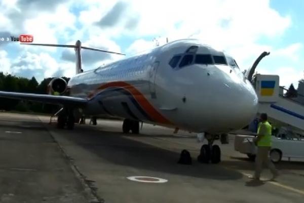 З 23 березня відновлюються чартерні рейси з Рівненського аеропорту (Відео)