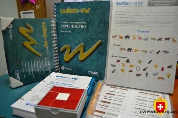 Інклюзивно-ресурсні центри Рівненщини отримали міжнародні методики