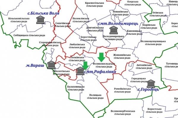 Зроблено перші кроки до створення Рафалівської ОТГ на Рівненщині
