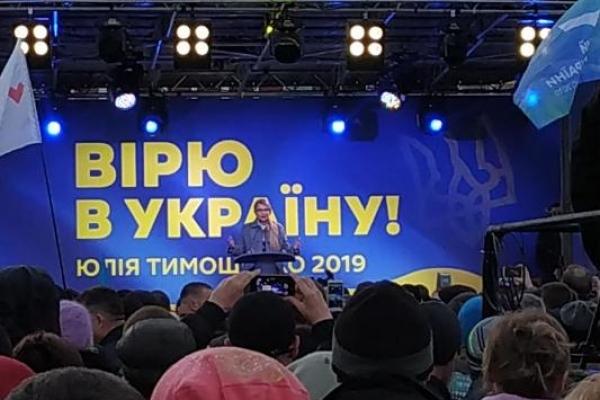 У  Рівному Юлію Тимошенко стерегли не так ретельно як Петра Порошенка
