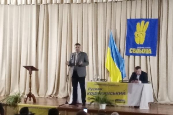 Вчора на Рівненщині у Здолбунові був Олег Тягнибок