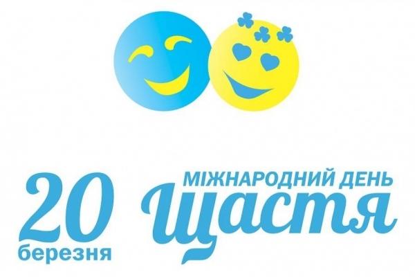 На Рівненщиеі школярі отримали «листівки-щасливки» (Фото)