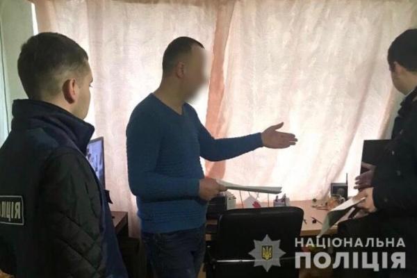 Кіберполіція встановила особу, яка майнила криптовалюту за рахунок понад мільйона українців