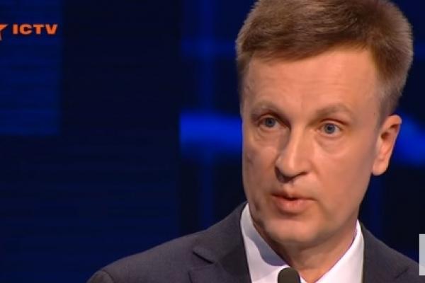 Наливайченко про головні загрози та можливості для України після виборів (Відео)