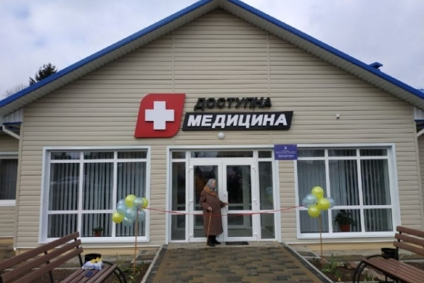 На Рівненщині відкрили ще дві амбулаторії