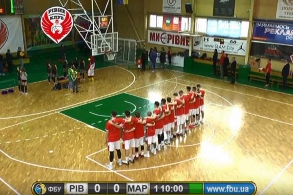 БК «Рівне» зіграє перші домашні матчі фінальної частини Чемпіонату України (Відео)