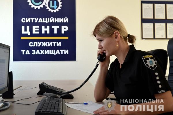 Рівненським поліцейським надійшли скарги щодо розміщення агітації у «день тиші»
