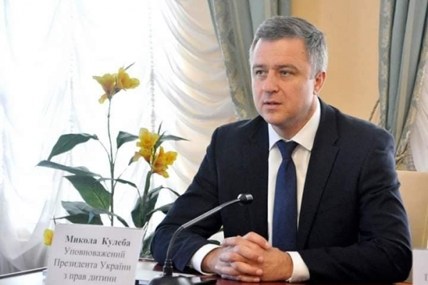 Рівненську область відвідає Уповноважений Президента України з прав дитини