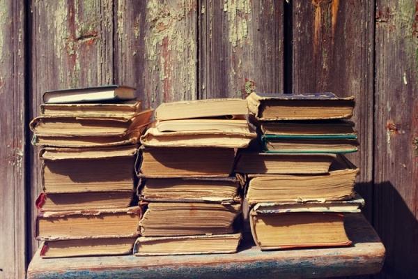 Рівненська ОДА оголошує конкурс книг