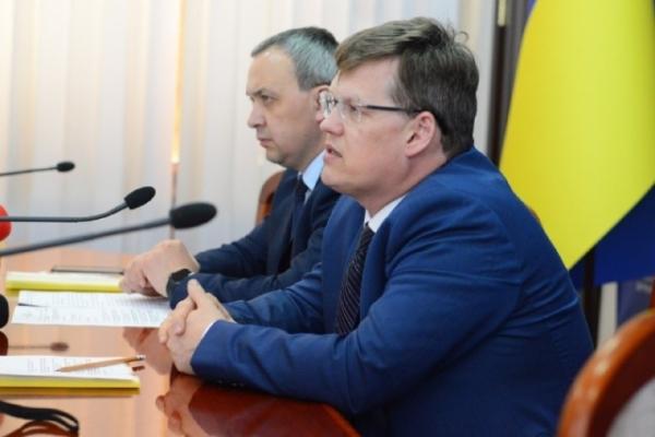 «Раніше це було 9 кіл пекла», - на Рівненщині Павло Розенко розповів про нову систему субсидій
