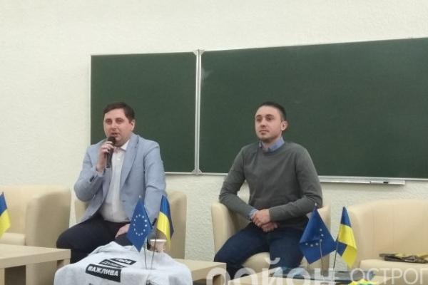 В Острозі фронтмен групи «Антитіла» провів мотиваційну зустріч для студентів