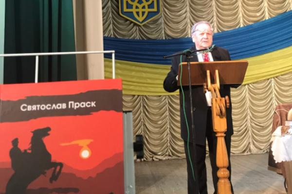 Нову книгу Святослава Праска «Сотенний Лис» презентували на Рівненщині