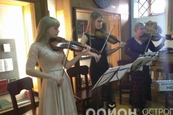 Острозькі скрипальки перемогли на всеукраїнському конкурсі