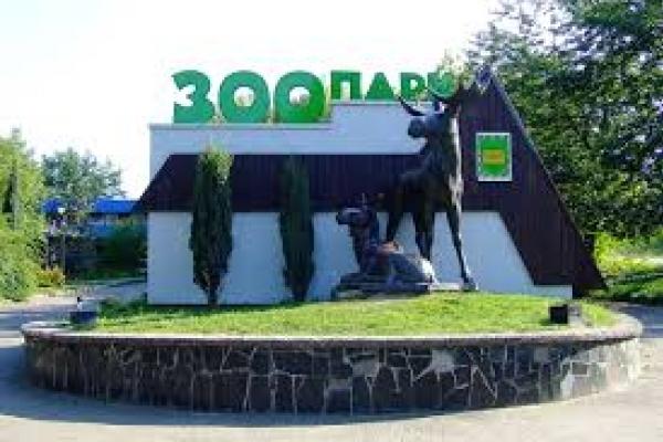 Рівненський зоопарк занепадає