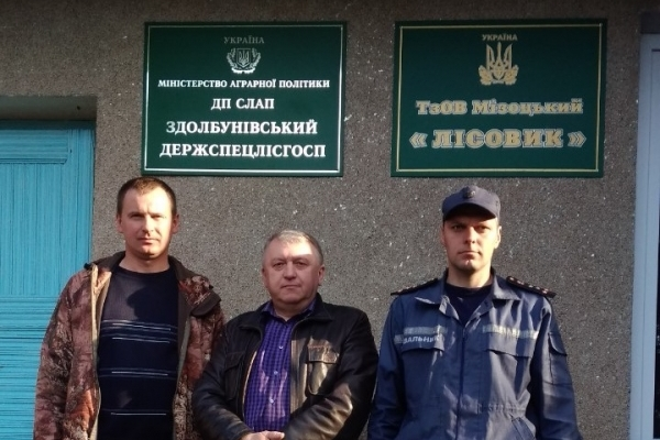 На Здолбунівщині рятувальники провели чергову зустріч