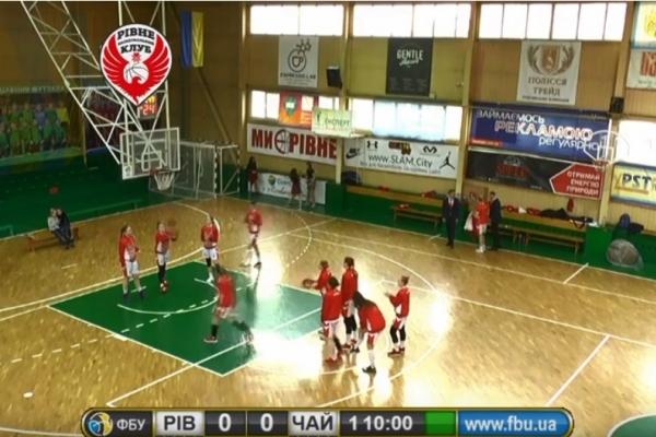 Жіноча команда БК «Рівне» розпочинає плей-оф Суперліги (Відео)