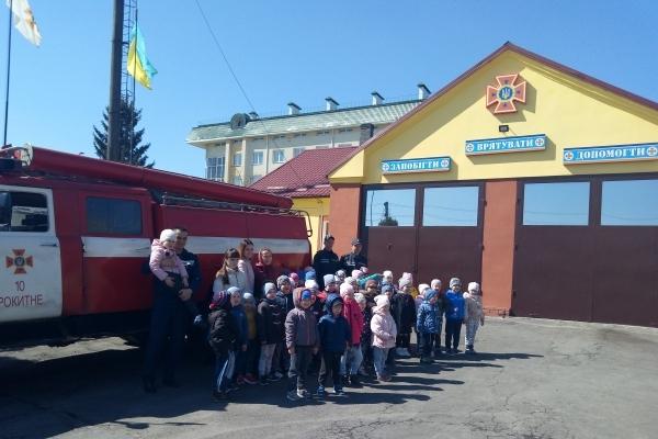 Рятувальники провели для дошкільнят пізнавальну екскурсію у Рокитному