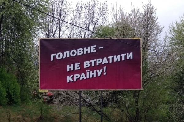 Комітет виборців зафіксував незаконну агітацію в день виборів 21 квітня