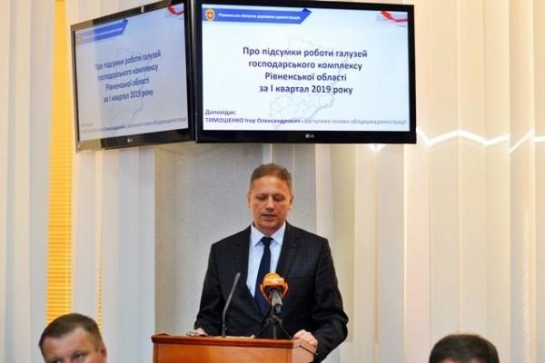 Ігор Тимошенко розповів, як підтримуватимуть рівненських аграріїв та бізнесменів