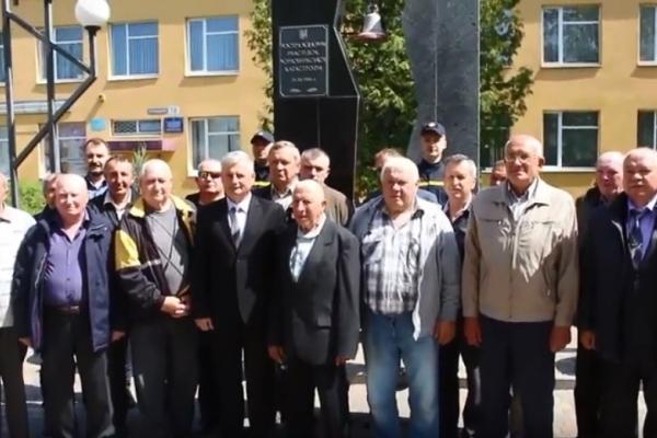 Рятувальники долучилися до заходів з нагоди 33-ї річниці аварії на ЧАЕС в смт Квасилів (Відео)