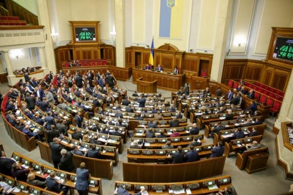 Як народні депутати з Рівненщини голосували за Закон про українську мову?