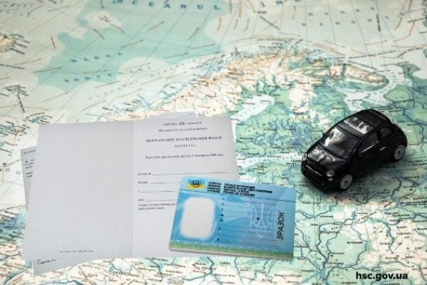 Мешканець Здолбунівщини хотів оновити водійське посвідчення.  Натомість потрапив до рук поліції