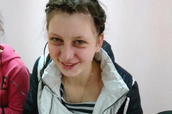 Поліцейські Рівненщини просять допомогти у розшуку зниклої 15-річної дівчинки