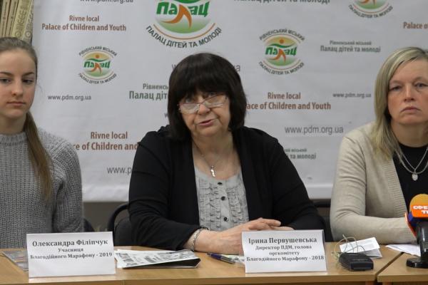 У Рівненському ПДМ розповіли про благодійний марафон «З вірою в майбутнє» (Відео)