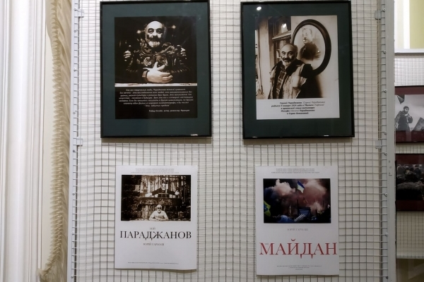 Юрій Гармаш презентував у Рівному фотовиставки «Мій Параджанов» та «Мій Майдан» (Фото)