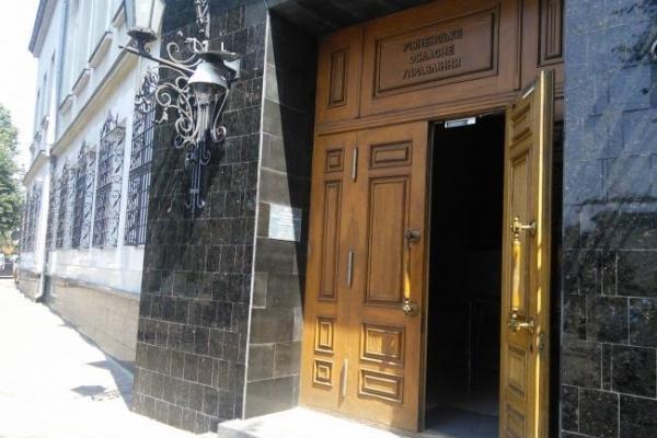 Рівненська міська рада веде перемовинищодо приміщення на вулиці Симона Петлюри