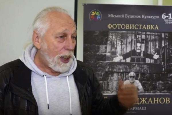 Юрій Гармаш показав у Рівному світ Параджанова (Відео)