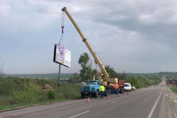 У Рівненській області демонтують незаконні рекламоносії (Фото)
