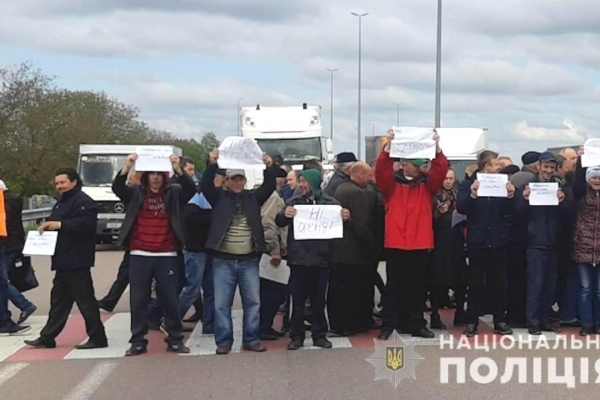 На Гощанщині автодорогу «Київ-Чоп» заблокували, а через годину розблокували