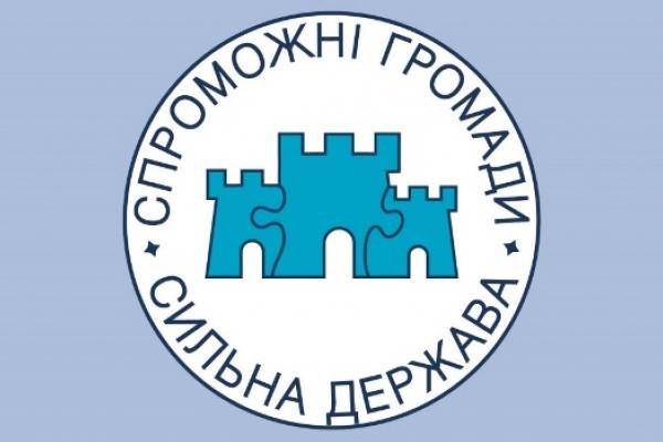 Ще дві об'єднані громади з'являться на Рівненщині