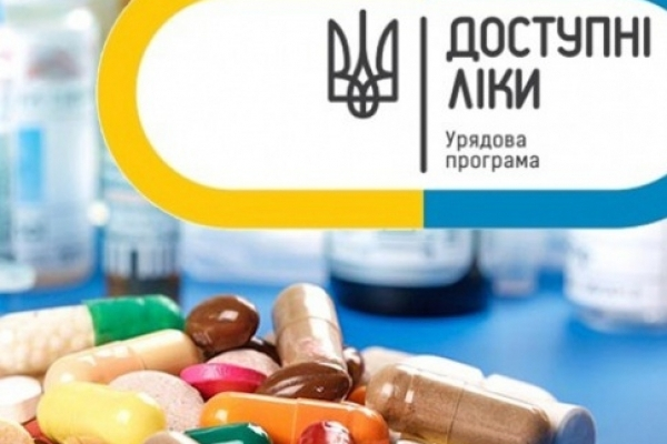 Понад 30 тисяч е-рецептів на «Доступні ліки» вже виписали на Рівненщині лікарі