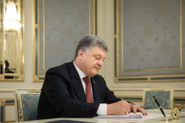 Звання «Заслужений» отримали дев'ятеро жителів Рівненщини
