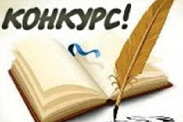 Молодь Рівненщини запрошують на конкурс есе до Дня незалежності