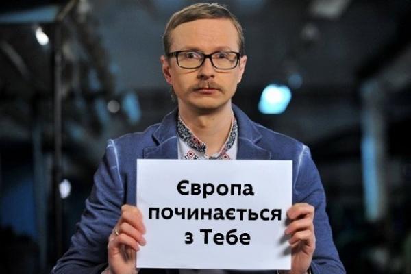 Школярів Рівненщини запрошують на онлайн-урок із відомим телеведучим