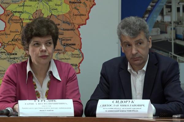 На Рівненщині стартує основна сесія ЗНО-2019 (Відео)