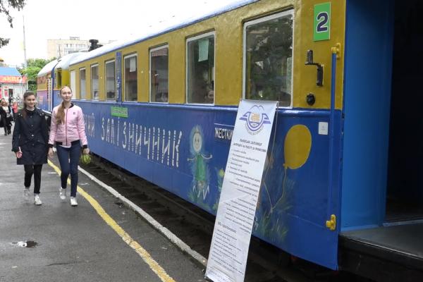 Рівненським школярам презентували залізничні професії (Відео)