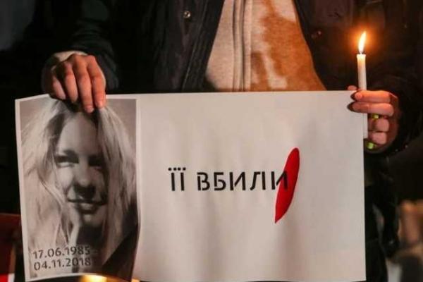 Рівняни приєднаються до всеукраїнської акції «Хто замовив Катю Гандзюк?»