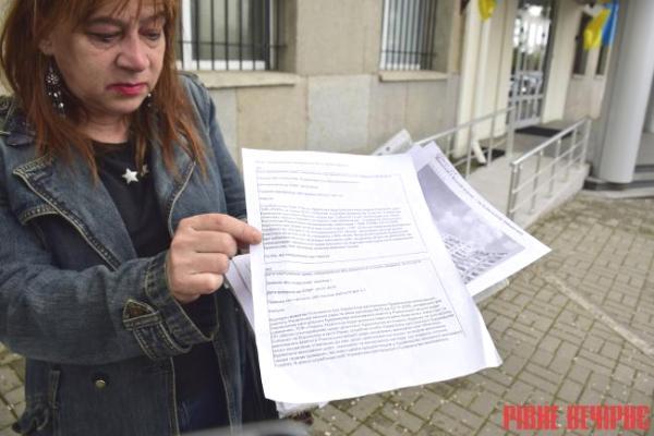 Безстрокову акцію протесту оголосила ошукана рівнянка