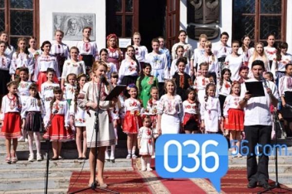 25 травня в Дубні відбудеться родинне свято