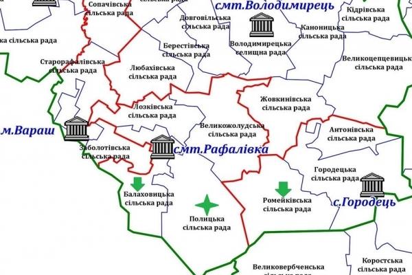 У Володимирецькому районі створено першу сільську ОТГ