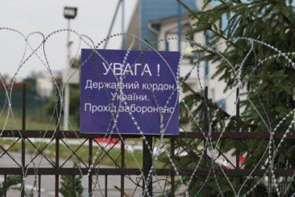На Рівненщині батька двох малолітніх дітей підозрюють у незаконному переправленні осіб через державний кордон України